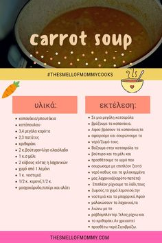 Carrot Soup, Cantaloupe, Carrots, Fruit, Food, Essen, Carrot, Meals, Yemek