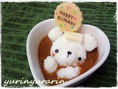 Bathing bear curry