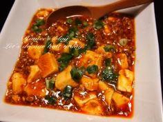 「絶品‼︎ 台湾レシピの麻婆豆腐☆」ちょっと手前だけど、絶対に美味しい本格レシピです(・∀・)♪【楽天レシピ】