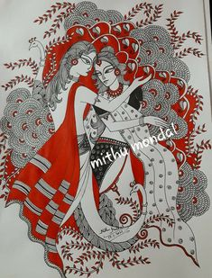 Indian Folk Art, Madhubani Painting, Krishna Art, Sketching, Modern Art, Canvas Art, Cards, Animals, Animales