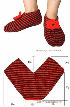 Knit Shoes, Crochet Shoes, Crochet Lace, Sewing Slippers, Knitted Slippers, Knitting Socks, Baby Knitting, Striped Slippers, Kurti Sleeves Design