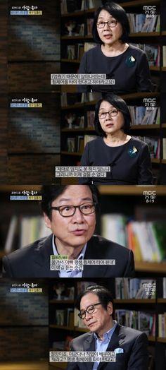'사람이좋다' 임동진 갑상선암-뇌경색 이겨내고 다시 무대위로(종합) - 중앙일보