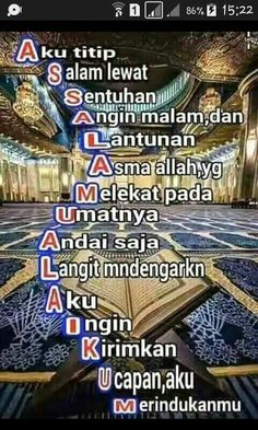 Good Morning Greetings, Good Morning Quotes, Muslim Quotes, Islamic Quotes, Just Pray, Just For You, Cinta Quotes, Doa Islam, Self Reminder