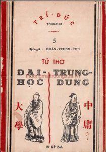 """Tứ thơ Đại học - Trung dung  Trung dung vốn là tên một thiên, thiên thứ 31 trong 49 thiên của sách Lễ kí, sau được tách ra thành một trong """"Tứ thư"""" trở thành kinh điển của Nho gia. Tương truyền là tác phẩm của Tử Tư 子 思 sống đầu thời Chiến Quốc.  Tử Tư (483-402 tr CN), họ Khổng, tên Cấp 伋, là cháu đích tôn của Khổng Tử. Sử kí Khổng Tử thế gia chép: """"Khổng Tử sinh Lí 鯉, tự Bá Ngư 伯 魚. Bá Ngư sinh Cấp, tự Tử Tư"""". Sử kí còn cho biết Tử Tư """"thường khốn ư Tống. Tử Tư tác Trung dung"""" (từng bị…"""