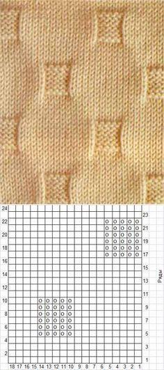 Most up-to-date Pics beautiful Knitting Needles Style Interessantes Muster mit Stricknadeln Herrin patterns Knitting Charts, Baby Knitting Patterns, Knitting Stitches, Knitting Needles, Free Knitting, Stitch Patterns, Crochet Patterns, Afghan Patterns, Amigurumi Patterns