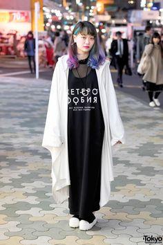 Elleanor Wearing Uggla Fashion in Harajuku | multicolor hair, colorful hair, maxi cardigan, maxi dress, street style inspiration
