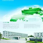 Attach more importance yo --Yuan Xiao Green means high quality, friendly, healthy, less consuming,