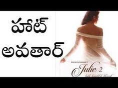 Rai Lakshmi's Bold & Sizzling look in Julie 2