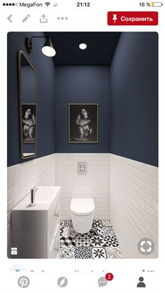 Shower Room Renovation Suggestions: bathroom remodel price, bathroom ideas for small restrooms, tiny bathroom layout suggestions. Small Downstairs Toilet, Small Toilet Room, Small Shower Room, Small Toilet Decor, Shower Rooms, Bathroom Design Small, Bathroom Interior Design, Modern Bathroom, Small Bathrooms