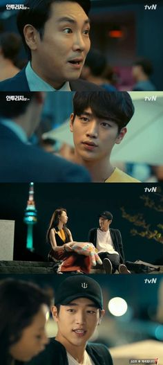 """[Spoiler] """"Entourage"""" Seo Kang-joon finds out about Ahn So-hee and Kang Ha-neul"""
