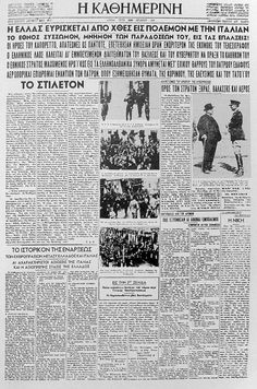 """""""Kathimerini"""" announcing that Greece is at war with Italy ~ October 1940 Churchill, Greece History, Newspaper Cover, Greek Culture, Athens Greece, In Ancient Times, Greek Islands, Military History, Historical Photos"""
