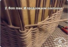 Как я плету прямые углы