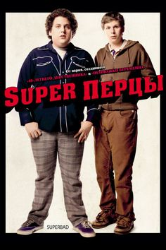Superbad 2007 full Movie HD Free Download DVDrip