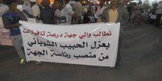 """سكان """"درعة تافيلالت"""" يُطالبون السلطات بإقالة الشوباني وإنقاذ الجهة"""