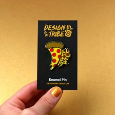 Gold Chinese Pizza Pin hard enamel. Cute food pin by Chay Land #designismytribe
