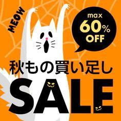 Web Design, Japan Design, Happy Halloween Banner, Halloween Design, Banner Design, Advertising, Layout, Creative, Banners