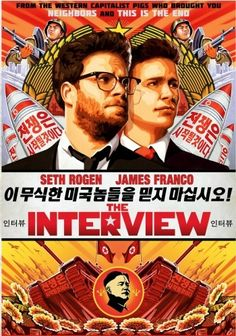 The Interview (Blu-ray) 19,95€