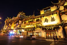 Shanghai Old Town (城隍庙) at Night by Anakin Yang on 500px