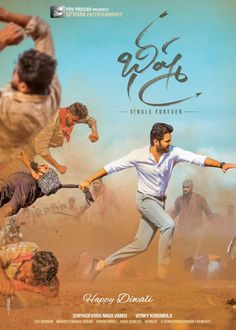 Bheeshma First Look Posters |Rashmika Mandanna |Nithin - LinksInd