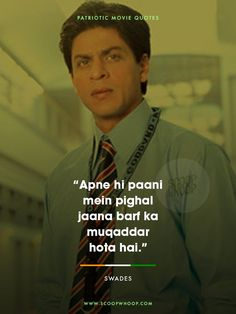 10 Quirky Bollywood Dialogues That Perfectly Explain Why Mondays Are So Khooni Bad Words Quotes, Lyric Quotes, Hindi Quotes, Movie Quotes, Qoutes, Bollywood Posters, Bollywood Quotes, Bollywood Songs, Love Dialogues