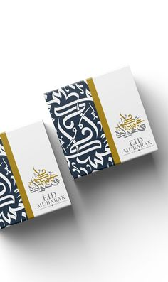 """Check out my @Behance project: """"Eid Gift Boxes & Greetings"""" https://www.behance.net/gallery/52726031/Eid-Gift-Boxes-Greetings"""