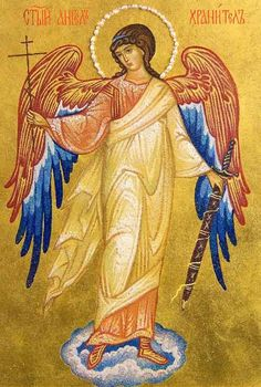 Icon of The Guardian Angel Religious Icons, Religious Art, Religious Images, Guardian Angels, The Guardian, Angel Hierarchy, Religious Paintings, Byzantine Icons, Principles Of Art