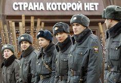 Про фашистське коріння російського євразійства | Повна Торба