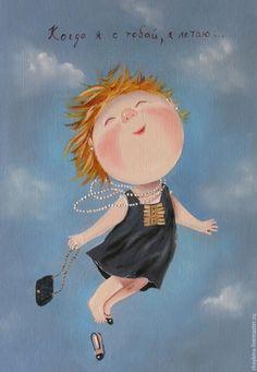 """Купить Картина маслом. Е. Гапчинская """"Когда я с тобой, я летаю"""" Копия - картина, копия, я летаю"""