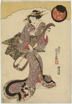 Utagawa Kunisada I 歌川国貞Series:Ōtsu-e Paintings in the Modern Style今やふ大津絵Title: Catfish and Gourd 鯰瓢箪