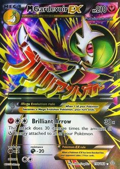 M Gardevoir EX 156/160 FULL ART MEGA - XY Primal Clash PREORDER SHIPS 2/6 #Pokemon