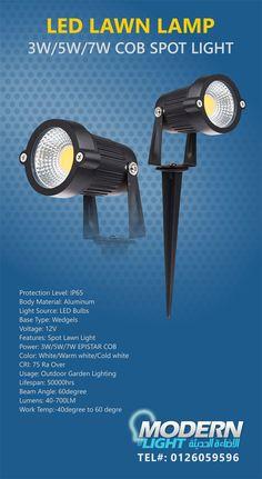 LED LAWN LAMPS (COB) MODERNLIGHT - JEDDAH - TEL#: 0126059596 #Modernlight, #modernlightJeddah, #modernlightksa