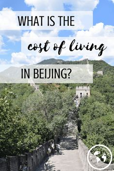If you're moving to Beijing, read on to get an idea of what to expect, in terms of cost of living. If you're moving elsewhere in China, read on so that you laugh in the face of us poor bastards here in the capital. And if you're not planning to come to Ch China Travel Guide, Asia Travel, Japan Travel, Ways To Travel, Travel Tips, Travel Guides, Travel Advice, Budget Travel, Amazing Destinations