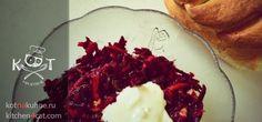 ★ Свекольный салат с черносливом и орехами ★ #свекла #яблоко #сухофрукты #орехи #чеснок