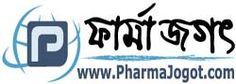 Useful Websites: www.denovex.com www.denovex.com/corp www.denovex.com/tech www.denovex.com/pharma www.denovex.com/pharmacy www.pharmajogot.com www.pharmabarta.com www.pharmachakri.com www.jotils.com www.gouripur.com www.health-fellow.com www.pharmarot.com www.stamfordpharmacists.com www.kousikahmedkhan.com