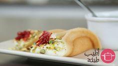 طريقة عمل قطايف رمضان بالقشطة - #Ramadan #katayef #recipe with #kashta