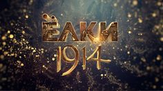 Yolki 1914 (misc) on Behance