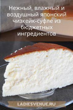 Pie Recipes, Baking Recipes, Dessert Recipes, Armenian Recipes, Good Food, Yummy Food, Different Cakes, Saveur, Food Photo