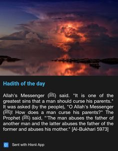 Sahih Al Bukhari 5973 Islam Beliefs, Islam Hadith, Islamic Teachings, Islam Religion, Islam Muslim, Alhamdulillah, Prophet Muhammad Quotes, Hadith Quotes, Quran Quotes