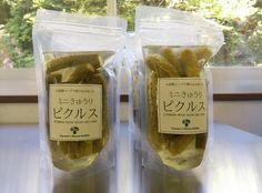 #pickles