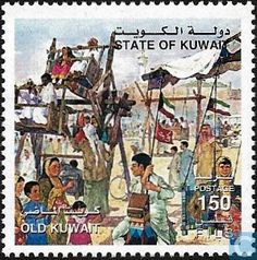Postage Stamps - Kuwait - Old Kuwait Swipe File, Stamp Catalogue, Airports, Postage Stamps, Watercolor Paintings, Coins, Asia, Hoodie, Memories