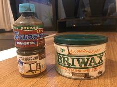 ます。 Coffee Cans, Coconut Oil, Stains, Canning, Food, Essen, Meals, Home Canning, Yemek
