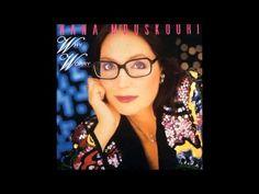 Nana Mouskouri: Love me tender ( orchestra version)