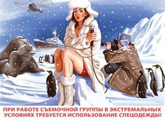 Valery-Barykin2.jpg (450×330)