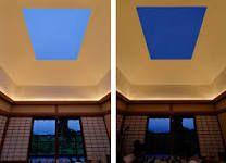 turrell house of light japan