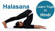 10 yoga poses in hindi ideas  yoga poses yoga asanas