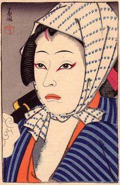 Seifu Matsuda. Ichimura Uzaemon in the role of Benten Kozo. From Shin Nagao (New Portraits) magazine. 1915. Image size 110 mm x 166 mm.