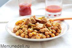 Нут с курицей и овощами - отличное блюдо для обеда, особенно если вы любите азиатские мотивы. Готовится быстро, нужно только заранее замочить нут в воде