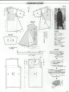 giftjap.info - Интернет-магазин | Japanese book and magazine handicrafts - MRS style book 2017