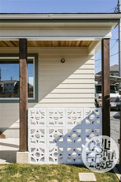 カリフォルニア工務店/エイ出版社建築デザイン事業部 : 花ブロックを取り入れよう!