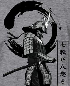Tatuaje - #samurai #Tatuaje